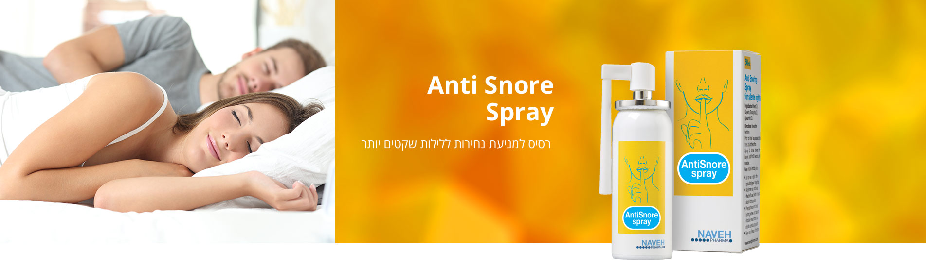 Anti Snore consept pic
