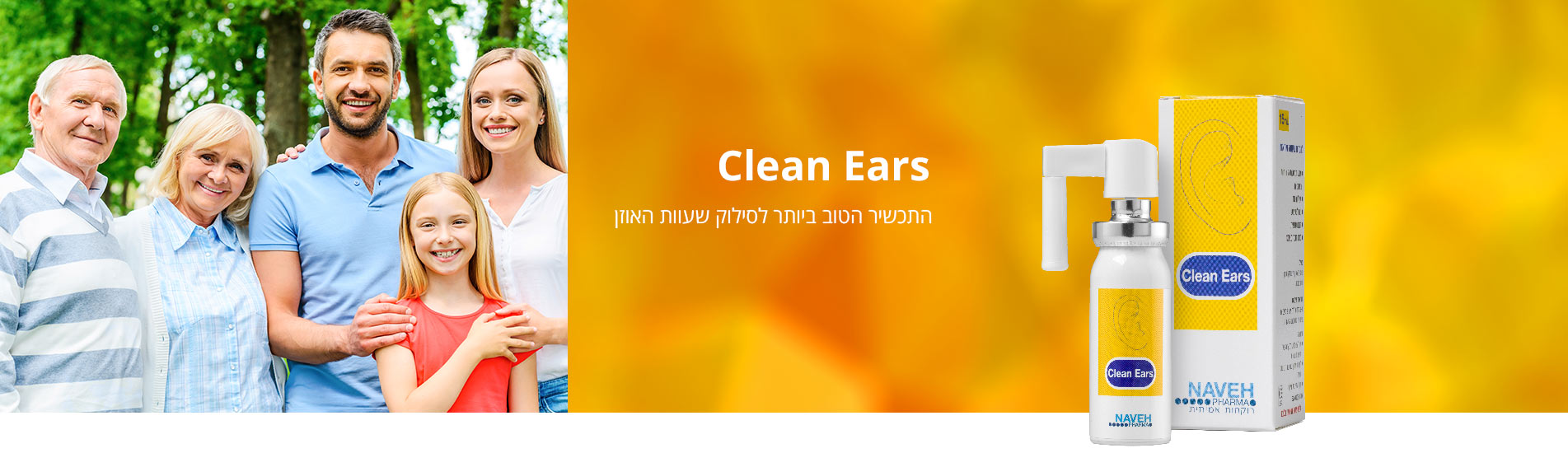 how to clean dry ears